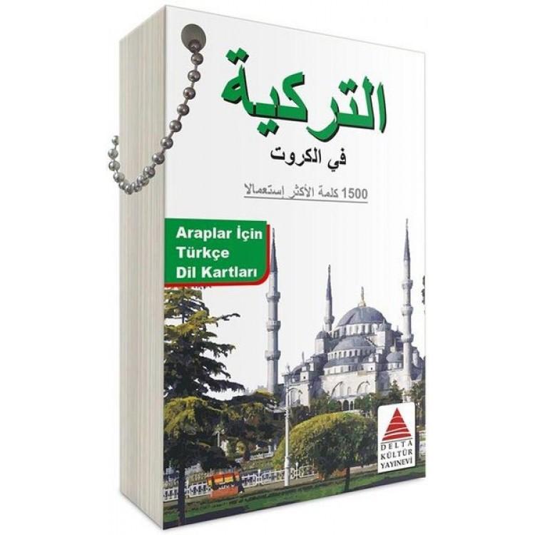 Delta Kültür Araplar için Türkçe Dil Kartları